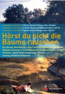 hoerst_du_nicht_die_baeume_rauschen-1